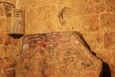 Parede na igreja do santo sepulcro — Foto Stock