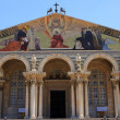 The Church of All Nations, Jerusalem - ストック写真