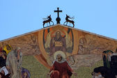 Mosaic on the Church of All Nations in Jerusalem — Stock Photo