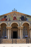 The Church of All Nations, Jerusalem — Stock Photo