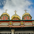 Trinity Sergius Lavra — Stock Photo #6659081