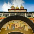 Trinity Sergius Lavra — Stock Photo #6659082