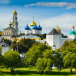 Stock Photo: Trinity Sergius Lavra