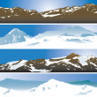 Stock Vector: Mountain range background