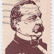 USA Grover Cleveland — Stock Photo