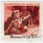 RUSSIA International Children's Day — Stock Photo #5402241