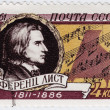 Franz Liszt - Stock Photo