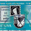 Lithuania shows 75 Anniversary Philately  Forum — Stock Photo