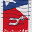 Stock Photo: USSJacinto 1836 Republik of Texas