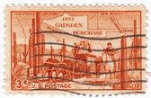 Gardsen acquisto — Foto Stock