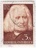 Franz Liszt — Stock Photo