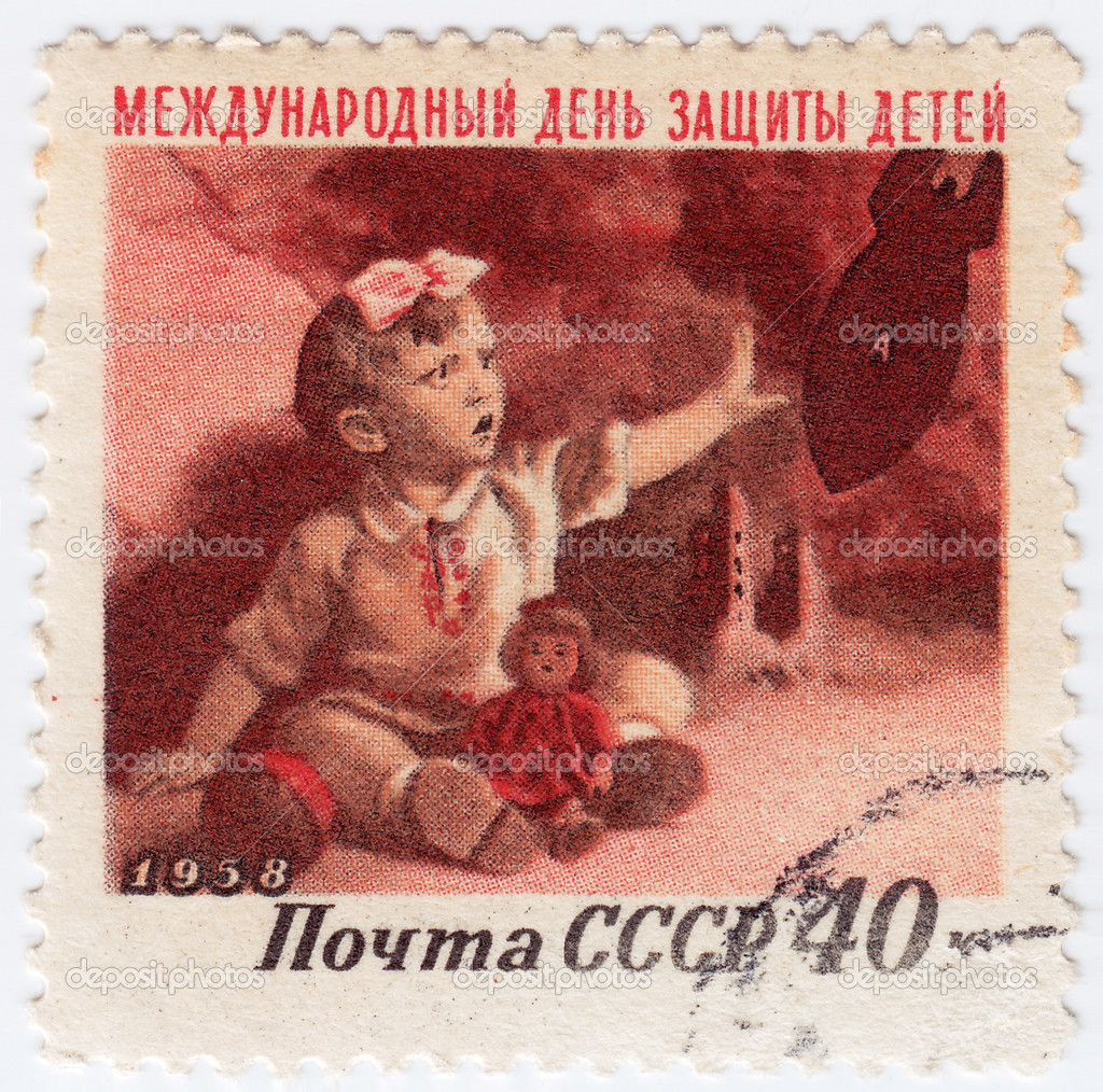 Stamp printed in Russia show International Children's Day, circa 1958  Stock Photo #5402241