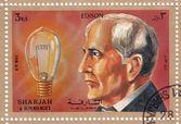 Thomas Edison — Stock Photo