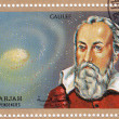 Stock Photo: Galileo Galiley