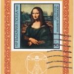 Leonardo Da Vinci pictures of Mona Lisa — Stock Photo