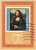 Leonardo Da Vinci pictures of Mona Lisa — Stock Photo
