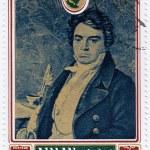 Постер, плакат: Ludwig van Beethoven