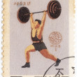 Weight Lifter - 图库照片