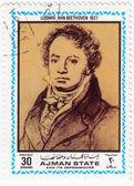 Ludwig van Beethoven — Zdjęcie stockowe
