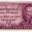 Joseph Pulitzer — Stock Photo
