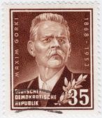 Maxim Gorki — Stock Photo