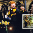 Постер, плакат: Daniel Radcliffe as Harry Potter and The Chamber of Secrets in film poste