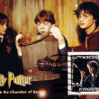 Daniel Radcliffe  as Harry Potter and The Chamber of Secrets in film poste - Stock Photo