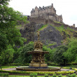 Edinburgh Castle, Scotland, from Princes Street Gardens, with th - ストック写真