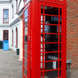 Traditional red telephone box in London, UK — Stock Photo