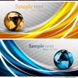 Set of abstract bright banners with globes — Stock Vector