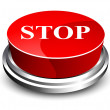 stop button — Stock Vector