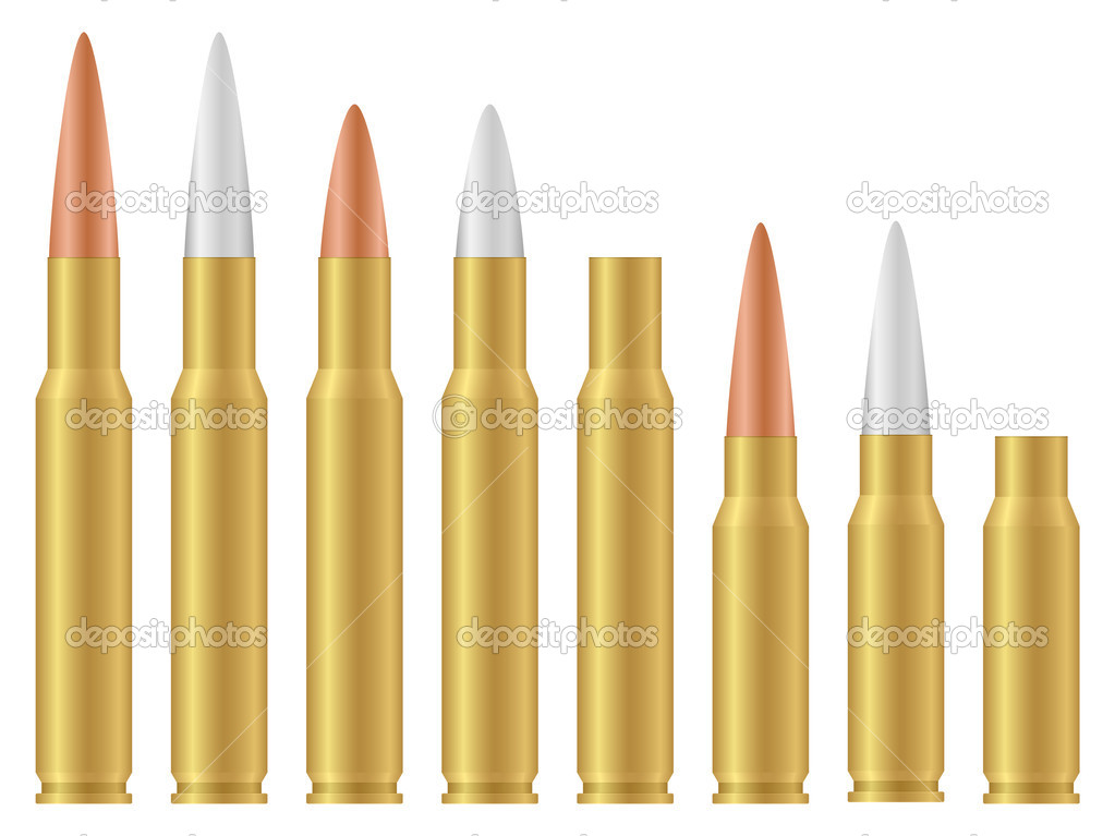 Bullet set isolated on a white background. Vector illustration. — Stock Vector #5961034