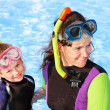 Child with mother in swimming pool . — Stock Photo