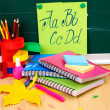 Stock Photo: Back to school supplies.