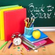 Back to school supplies. - Stock Photo