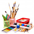 Office supplies. - Stock Photo