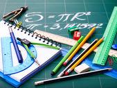 School supplies. — Stock Photo