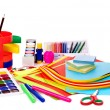 Stock Photo: Office supplies.