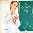 Group chemistry student with flask. — Stock Photo #6725647