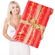 Girl holding red gift box .. — Stock Photo #6726309