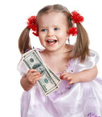 Portrait of happy child. — Stock Photo