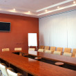 Conference room — Stock Photo #5645151