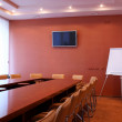 Conference room — Stock Photo #6234290