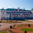 Kadriorg Palace in Tallinn Estonia — Stock Photo