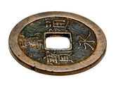 Antique chinese coin in macro — Stock Photo