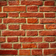 Brick background, vignetting — Stock Photo #6632383