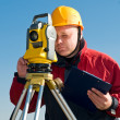 Stock Photo: Surveyor theodolite works