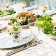 Close-up catering table set — Stock Photo #5428019