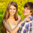 Happy young couple — Stock Photo #5745446