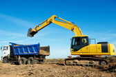 Excavator loader at work — Foto Stock